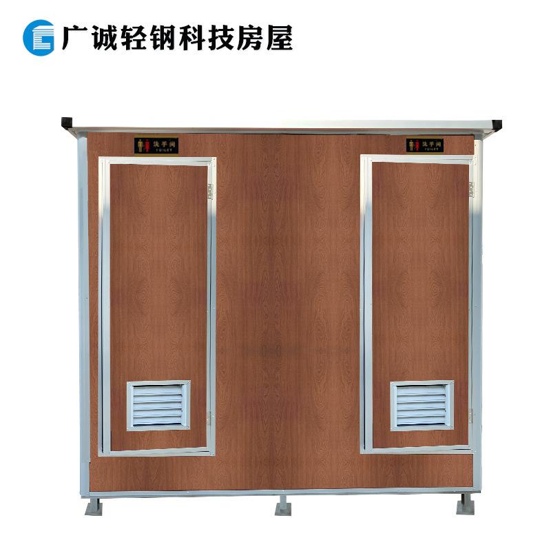 移动卫生间在生产中哪些细节体现移动卫生间的人性化设计?