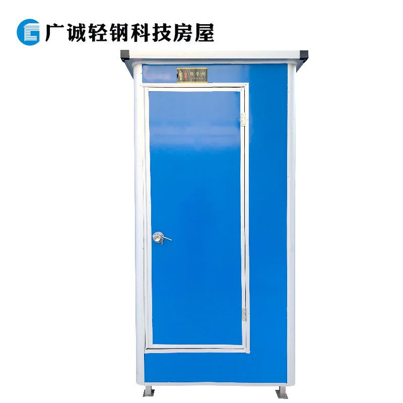 移动厕所厂家告诉您移动厕所有什么优点?