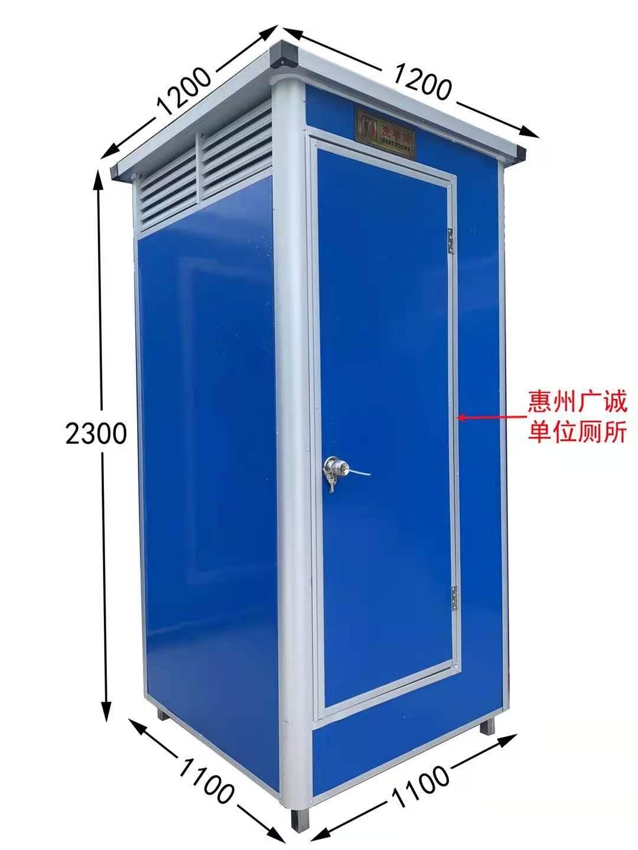 移动厕所的尺寸多少?移动厕所厂家告诉你